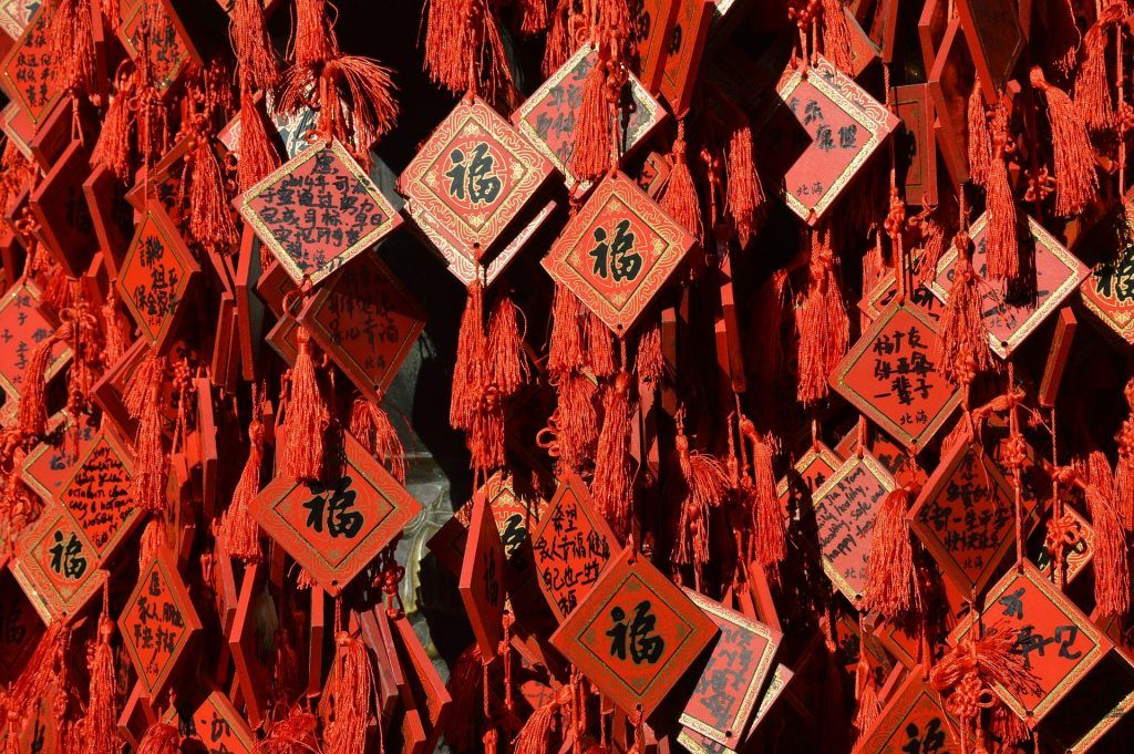 TOP 23 IMPORTANT THINGS YOU SHOULD KNOW BEFORE VISITING CHINA